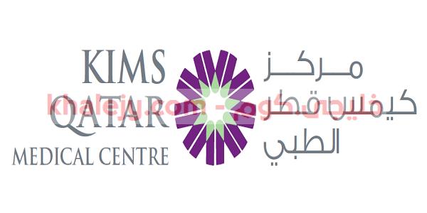 وظائف مركز كيمس قطر الطبي في قطر عدة تخصصات للمواطنين والمقيمين يعلن مركز كيمس قطر الطبي في قطر عن وظائف شاغرة للمقيمين والوافدين ف Whl Home Decor Decals Decor