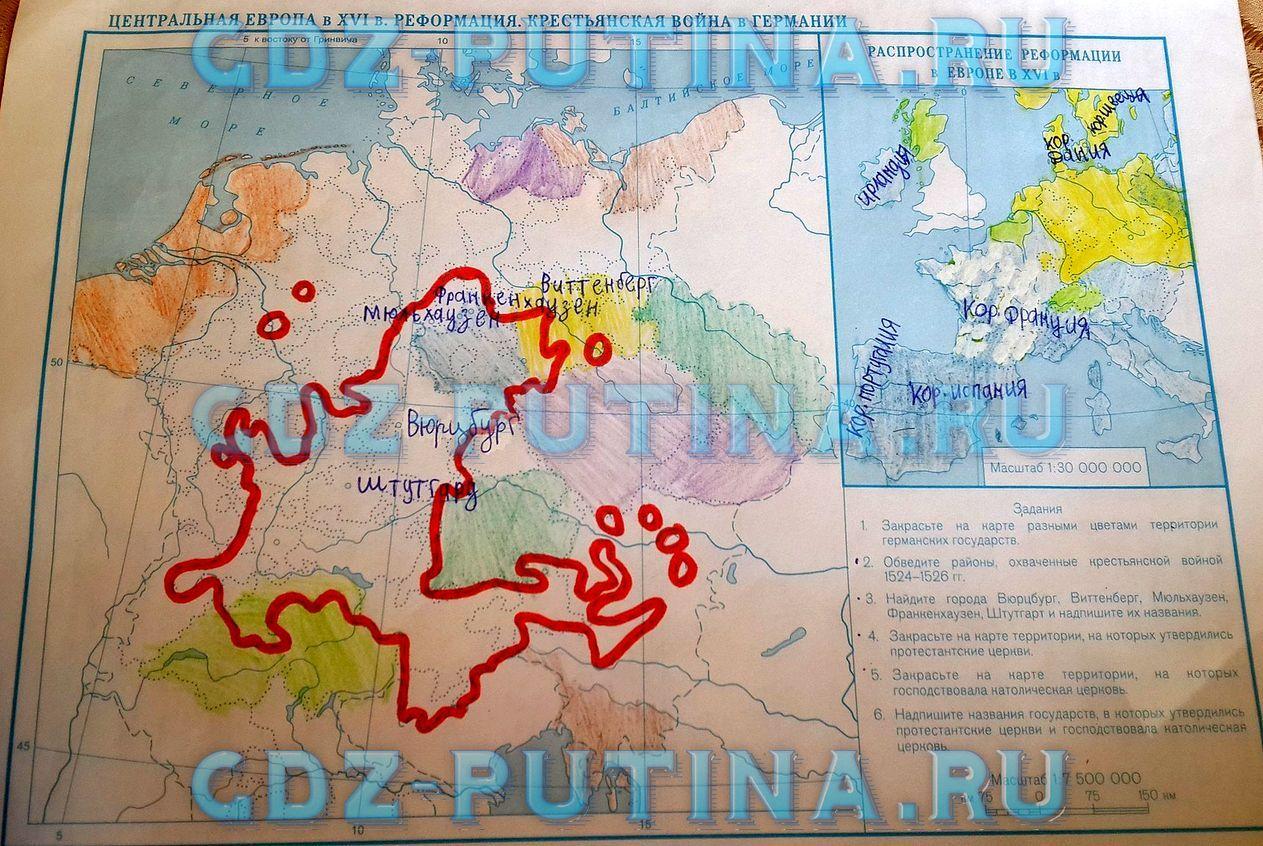 Гдз по татарскому 5 класс хайдарова