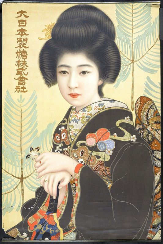 1919年。大日本製糖株式会社