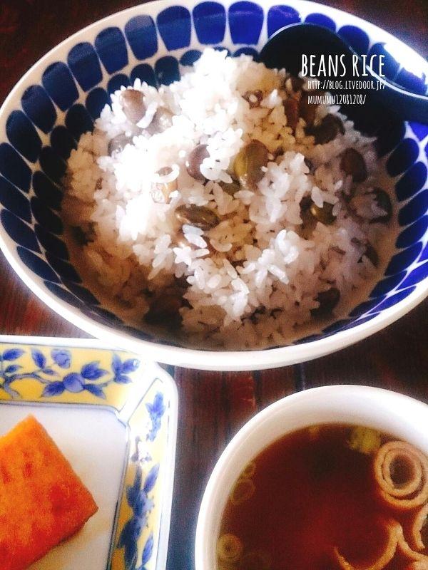 丹波黒豆の枝豆ご飯 豆ごはん 枝豆豆ごはんご飯