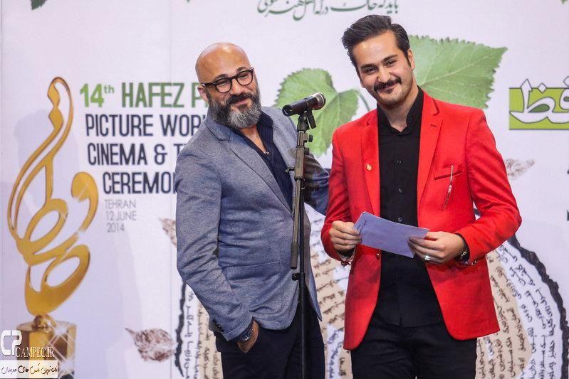 Amir Aghaei Milad Keymaram Actors Celebrities F Pictures