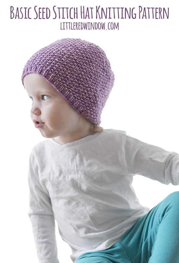 Easy Seed Stitch Baby Hat Knitting Pattern | Baby hat knitting ...