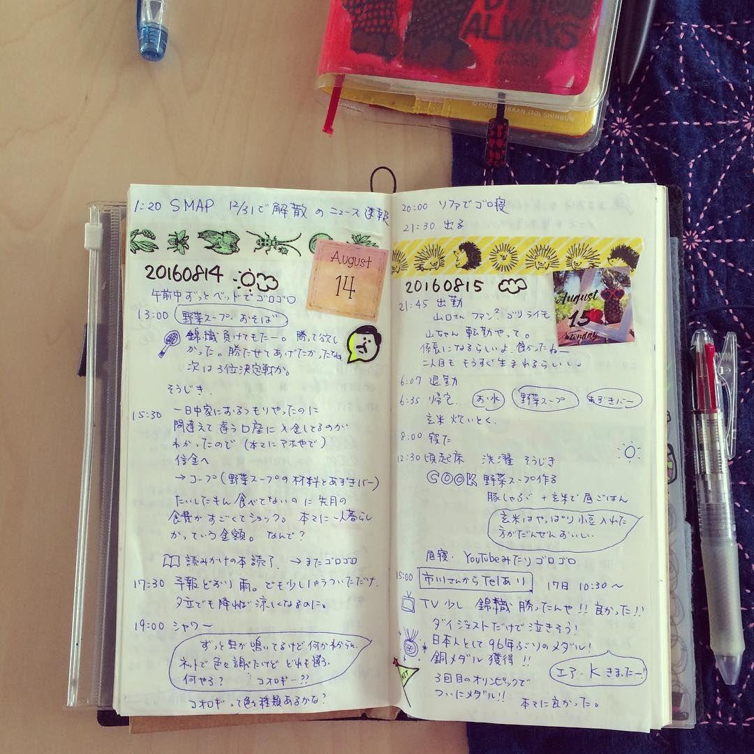 Vê esta foto do Instagram de @shangzi_2 • 104 gostos