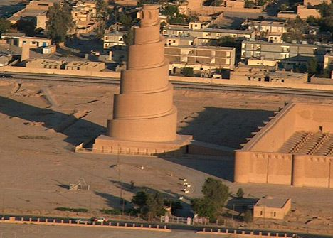Samarra Mosque in the Iraqi city of Samarra