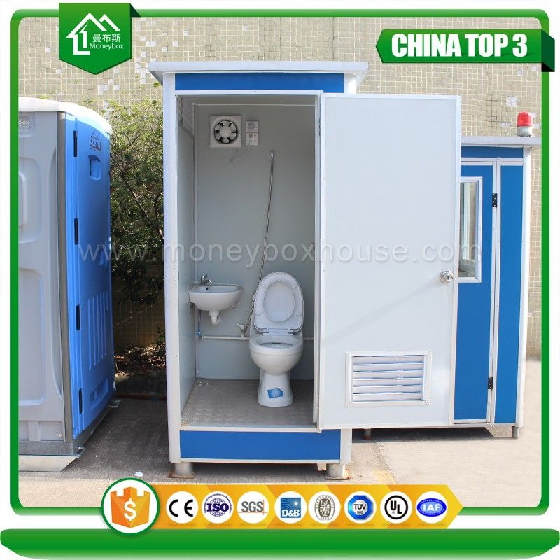 China Factory Prices Hot Sale In India Portable Toilet Prefab Modular Mobile Public