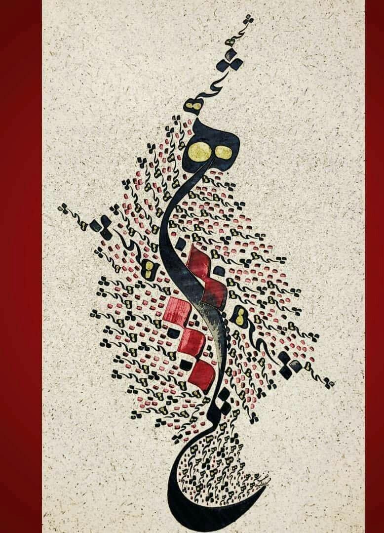 Pin de Goktug Baldemir en Art | Pinterest