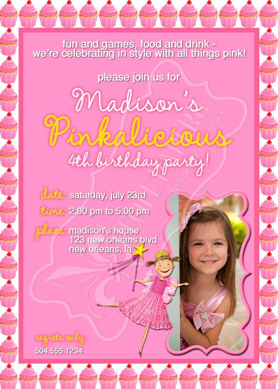 Pinkalicious Birthday Party Invitation
