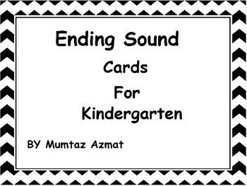 Ending Sound Cards With Letters Cards For Kindergarten  Magnetic