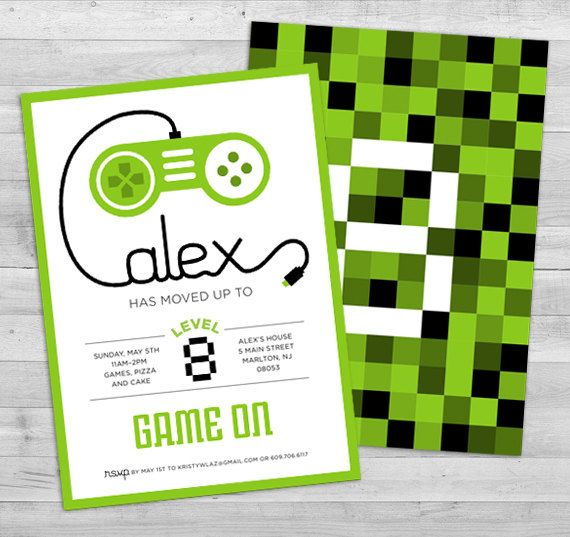 Video Game Invitation Gamer Party Invitation Video Game Party