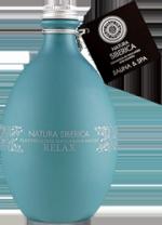 Aceite de masaje caliente RELAX  (Amaranto, Pino Enano Siberiano y Schizandra) 300 ml.  PVP: 13,80 €