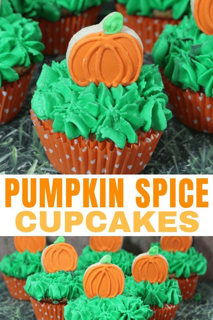 Easy Pumpkin Spice Cupcakes #pumpkinspicecupcakes Pumpkin spice cupcakes are perfect for fall. Here's an easy pumpkin spice cupcake recipe that will work as dessert, for Halloween or even for Thanksgiving. These moist homemade pumpkin cupcakes will be a hit! #pumpkin #pumpkinspice #cupcakes #halloween #pumpkinrecipes #pumpkinspicecupcakes