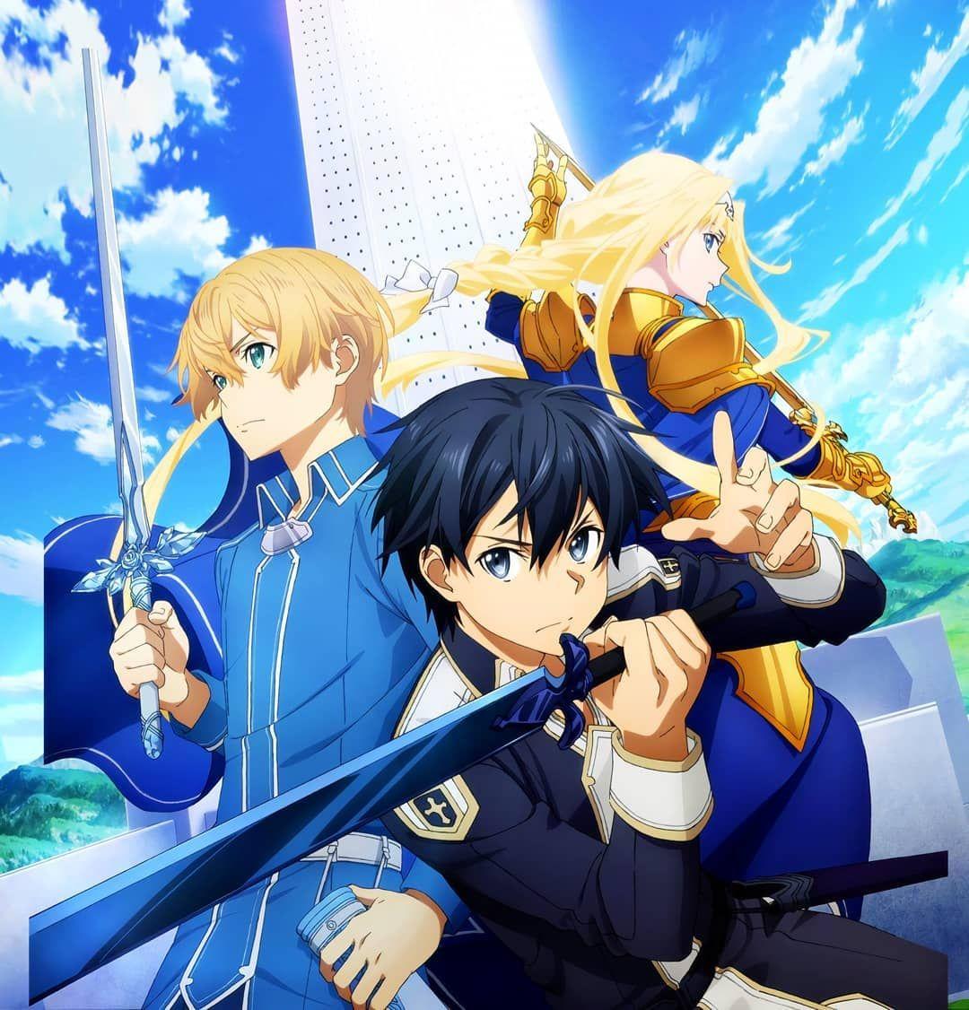 Sword Art Onlin Manga Anime ソードアートオンライン ユージオ