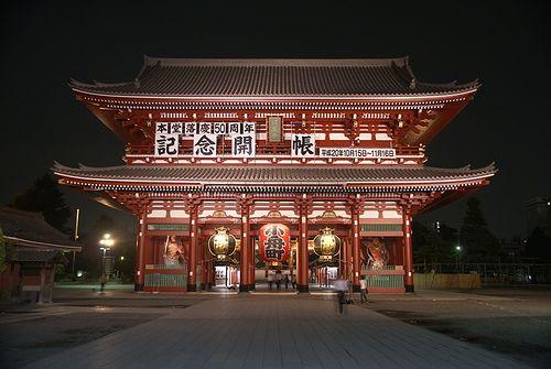 Sensoji (浅草寺) by chee_hian, via Flickr