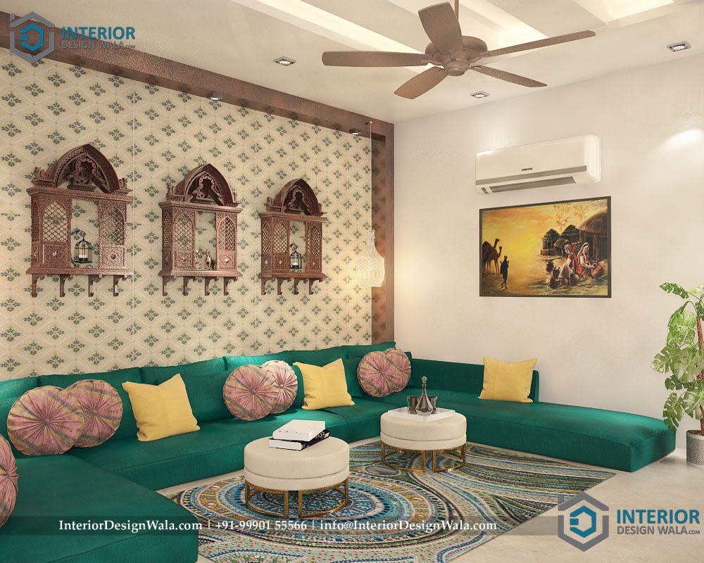 Online Interior Design Services Interior Design Services