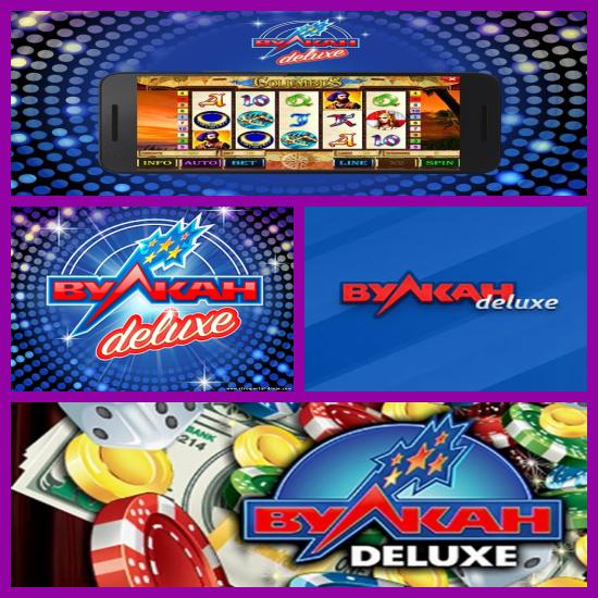 Вулкан игровые автоматы на деньги играть онлайн deluxe играть i игра карты на раздевание