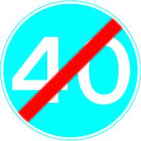 673 Minimum 40 end £0.99 #signs #traffic #road #UK