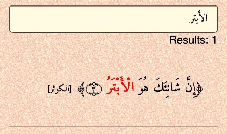 حوض الكوثر هو حوض النبي صلى الله عليه وسلم مكانه قبل الصراط على الراجح ما ثبت للروايات ان ماؤه يأتيه من نهر الكو Islamic Art Calligraphy Quran Islamic Art
