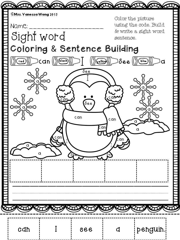 winter math and literacy worksheets and activities no prep kindergarten. Black Bedroom Furniture Sets. Home Design Ideas