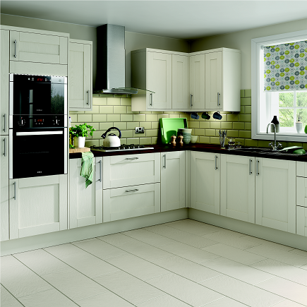 Homebase Simply Hygena Southfield Ivory. Kitchen Compare.com   Home    Independent Kitchen