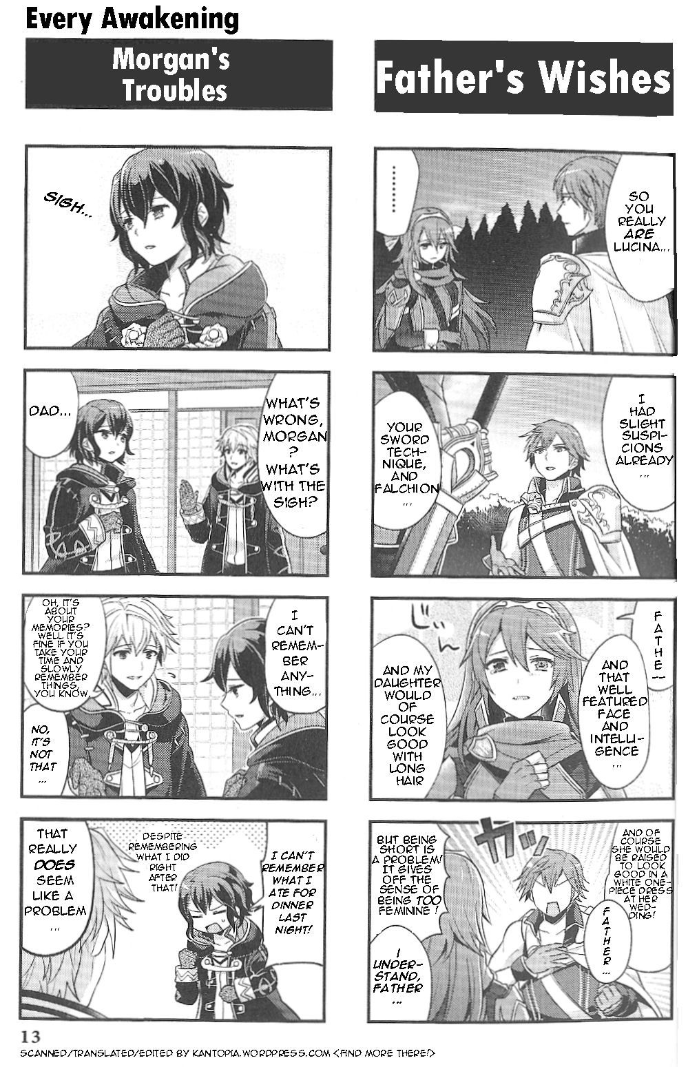 Troubles and Father's Wishes Fire emblem, Fire