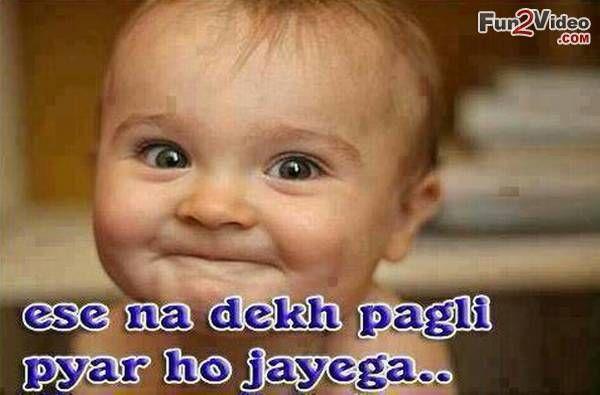 Funny Baby Face Meme : Really . pendu jatt pinterest
