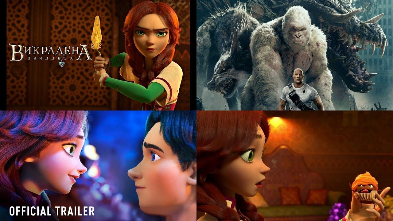 هاني يفضل ترشيحات أفضل أفلام سينيمات مصر الاسبوع الثاني ابريل ل 2018 Bes Artwork Movie Posters Poster
