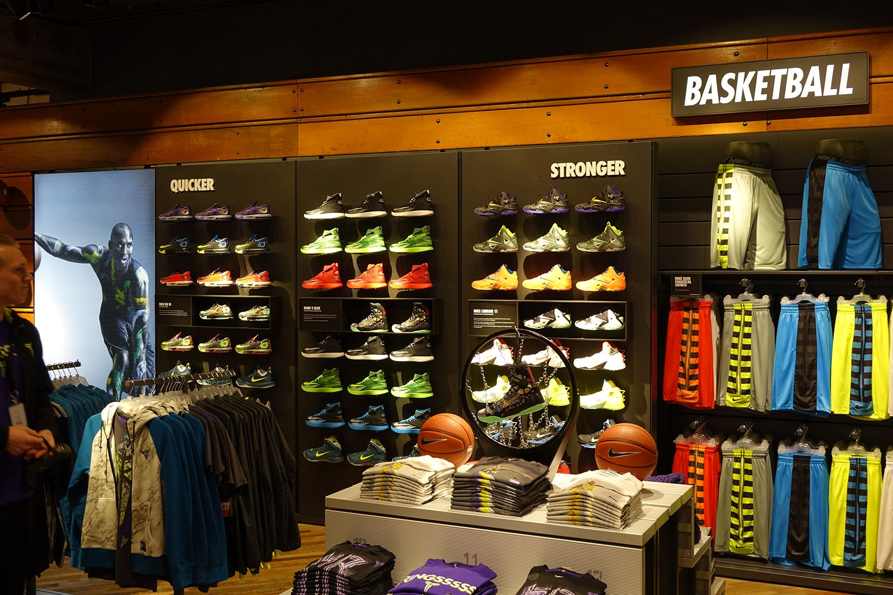 Nike Europa Center