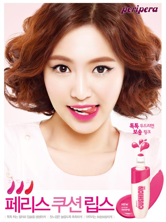 #clubcliousa #endorsements #aPink! #koreanbeauty #makeup #cosmetics #beauty #kbeauty #CushionLip #LipTint #Peris #visual