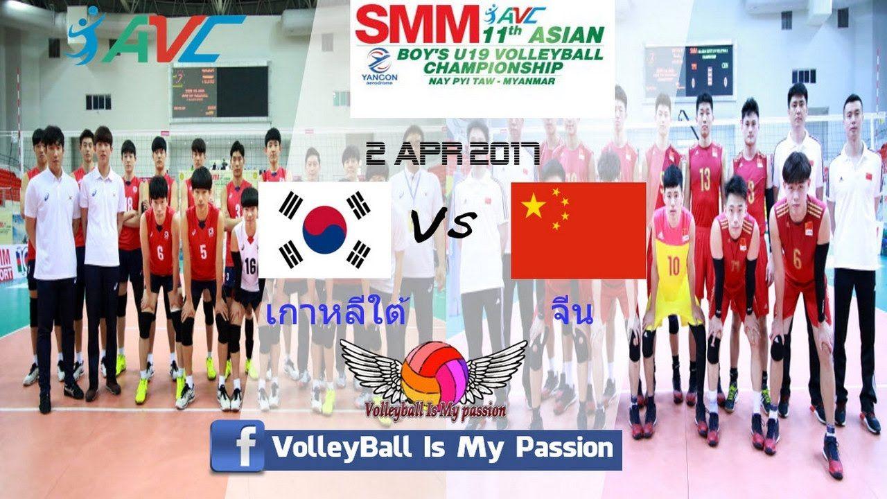 Hd Korea Vs China 2 Apr 2017 Boy S U19 Volleyball Asian Championsh