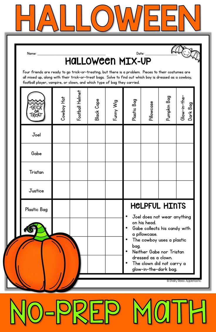Halloween Math Activities Are Fun And Easy For Teachers Looking For Halloween Printable Ideas F Math Pages Halloween Math Activities Halloween Math Worksheets