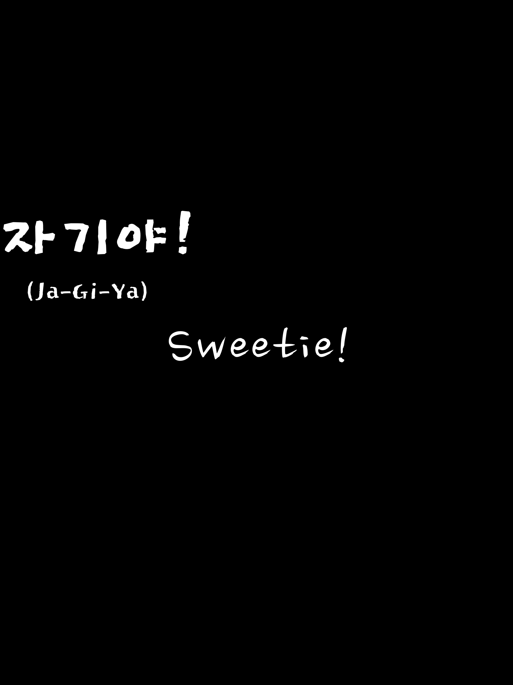 Learning Korean Aestheticnotes
