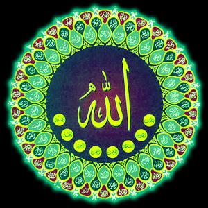 Kaligrafi Asmaul Husna di 2020 Kaligrafi, Pola, Gambar