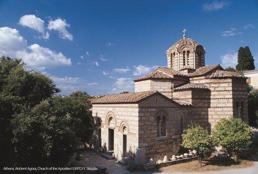 Αρχαία Αγορά, Ναός Αγίων Αποστόλων