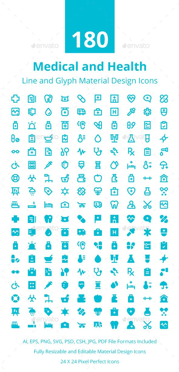 Medical and Health Material Icons - Icons | health icon