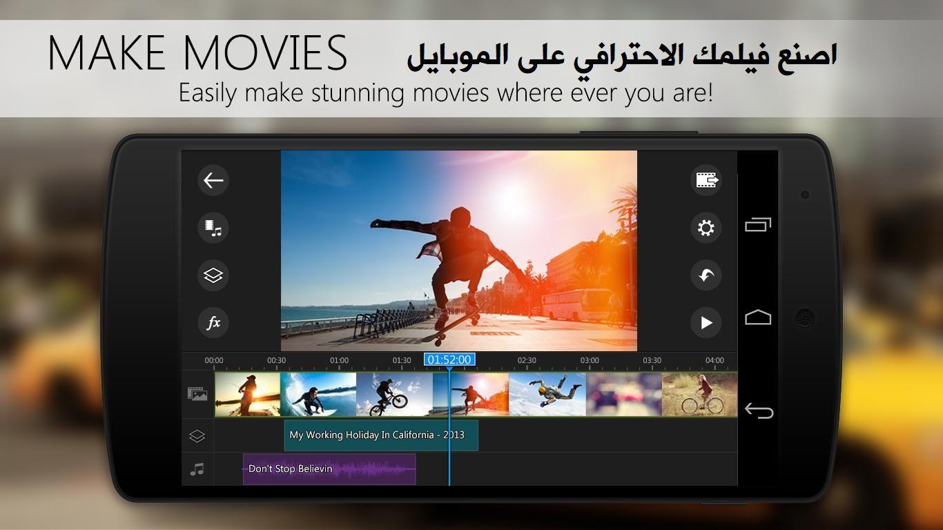 كتاب أساسيات التصوير الفوتوغرافي مادة منهجية مبسطة للمبتدئين في التصوير رابط التحميل بروفيلم Video Editing Apps Video Editing Android Video