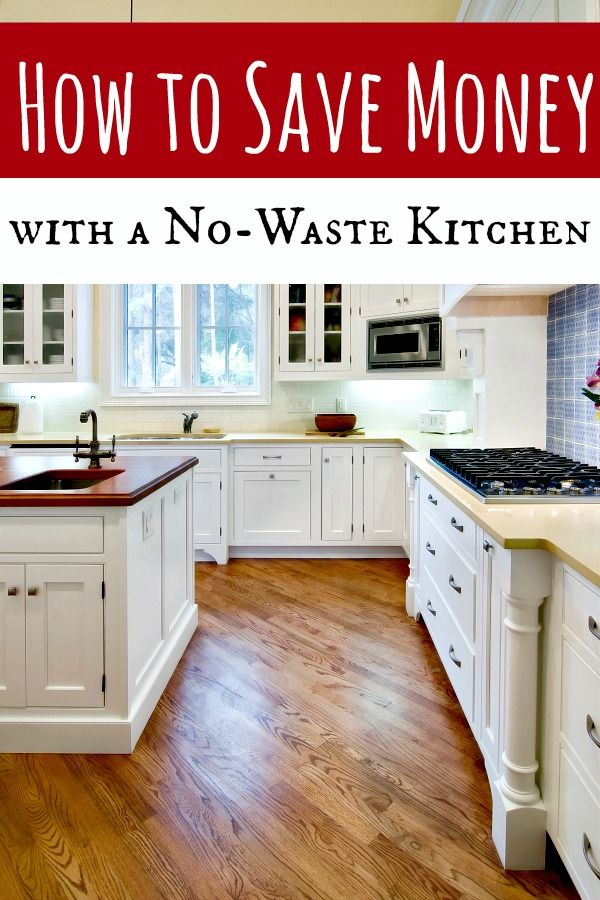 How to Save Money with a No-Waste Kitchen | Por on Six Dollar ... How To Save Money On Kitchen Cabinets on movies save money, holiday save money, people save money, tips save money, quotes save money, business save money, make money save money, wedding save money, inspiration save money, computers save money, tools save money, community save money, hiw ro save money, home save money, funny save money, save time and money, save more money, keep calm and save money, help save money, save your money,