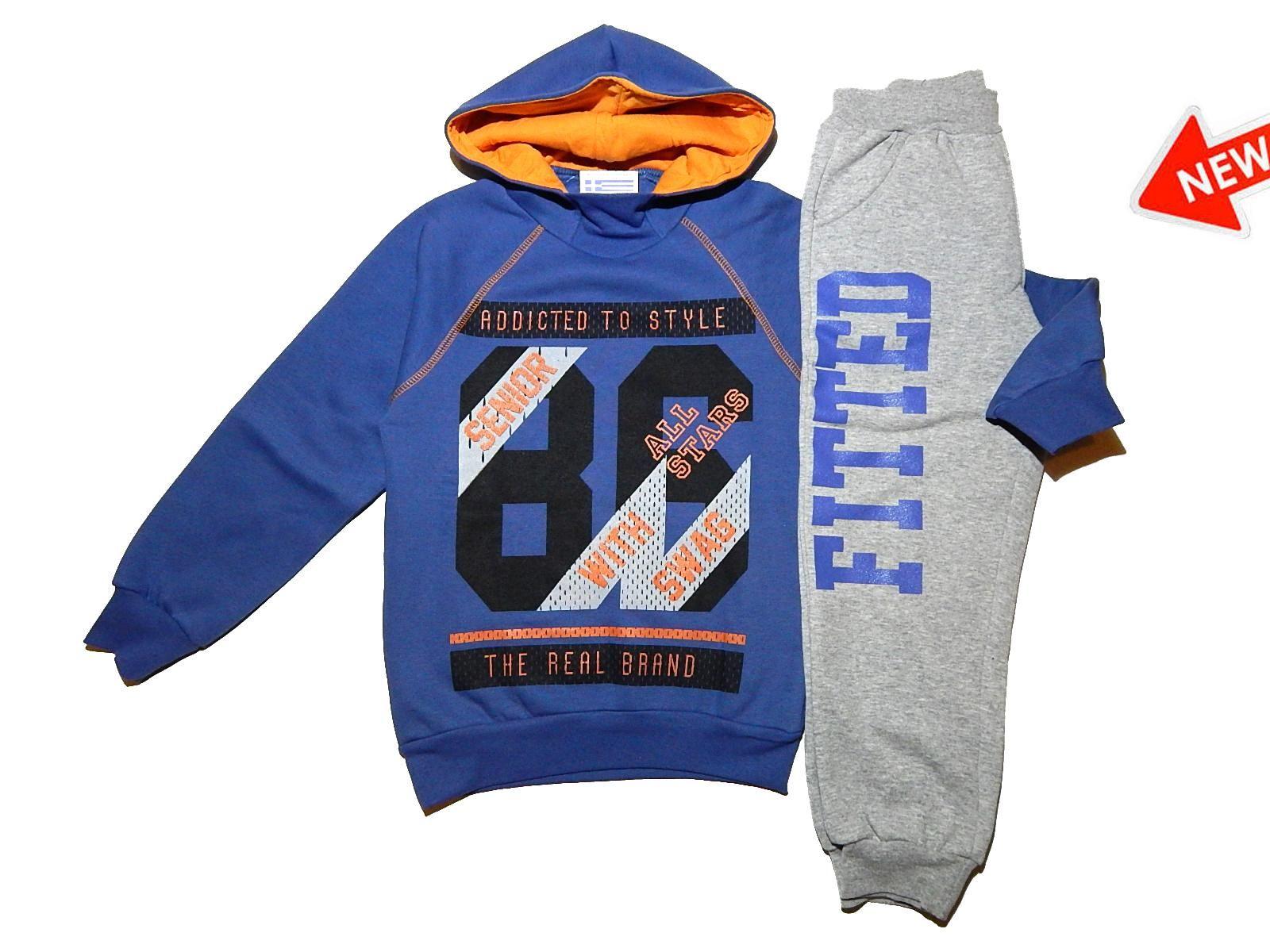 aa7bdc5332b Παιδικά ρούχα για αγόρια από 4 έως 14 ετών - Φόρμες - Σετ από φούτερ ύφασμα  για αγόρια.20.00