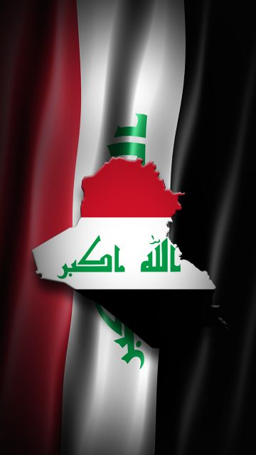 Iraq - 2nd foreign country visited would like the outline of the
