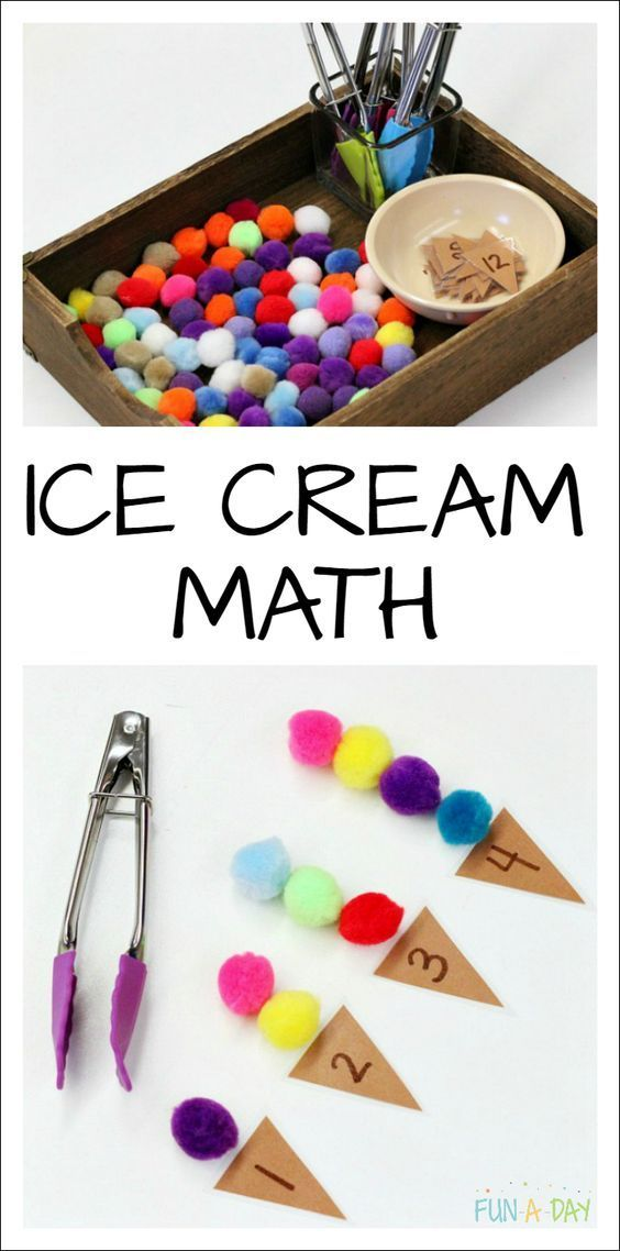 Summer Math That\'s Perfect for a Preschool Ice Cream Theme | Early ...