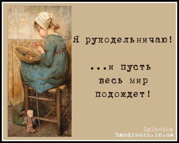 Пух медом, картинки про творчество с надписями