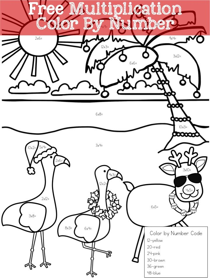 Multiplication Coloring Sheet 4th Grade : Freebie! math fact color by number multiplication division