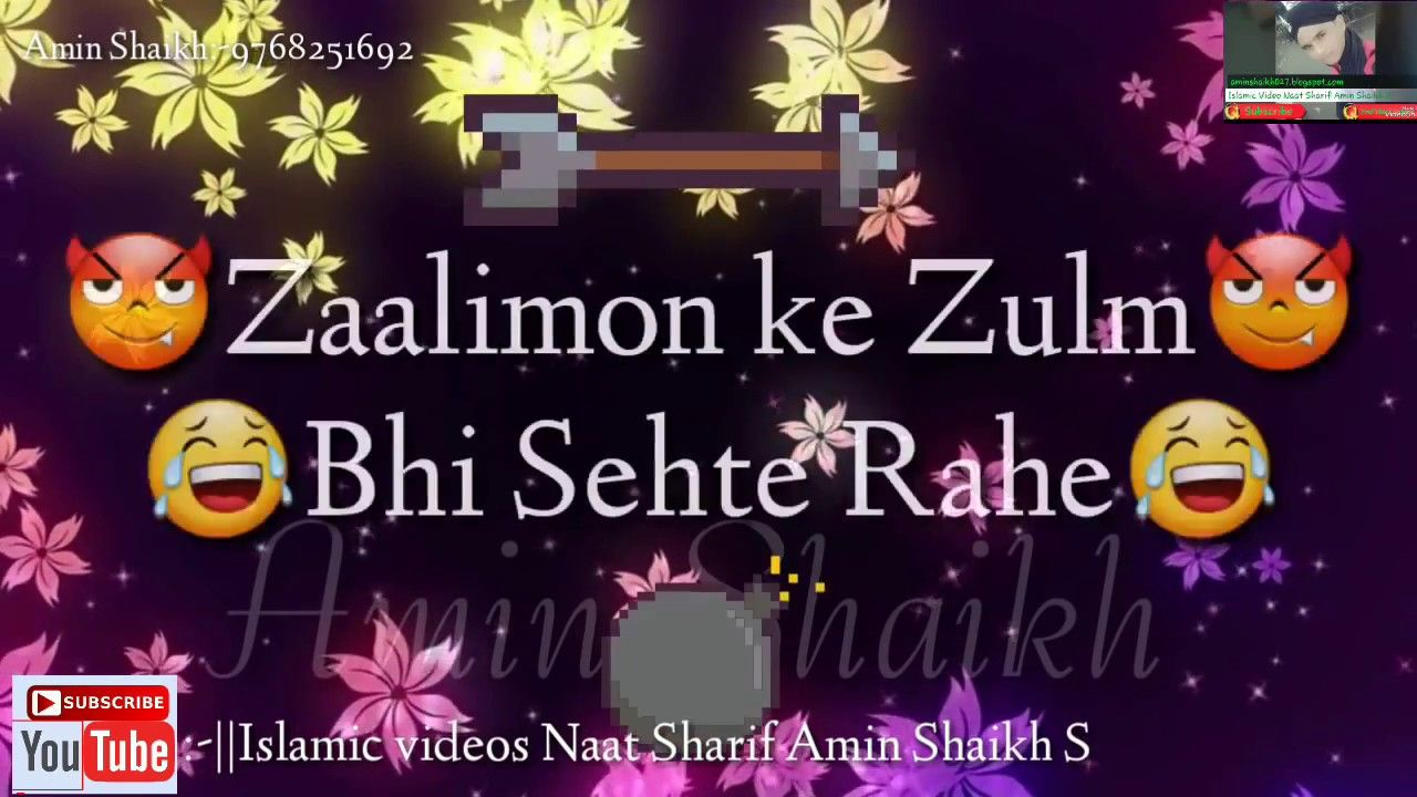 🌷 Download naat whatsapp status video | Islamic Whatsapp