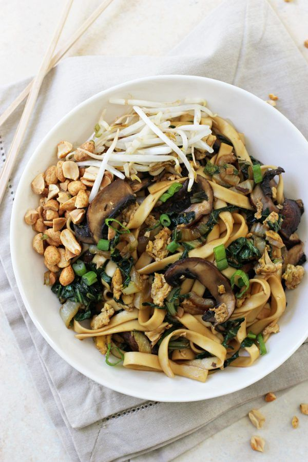 Vegan Recipes With Rice Noodles
