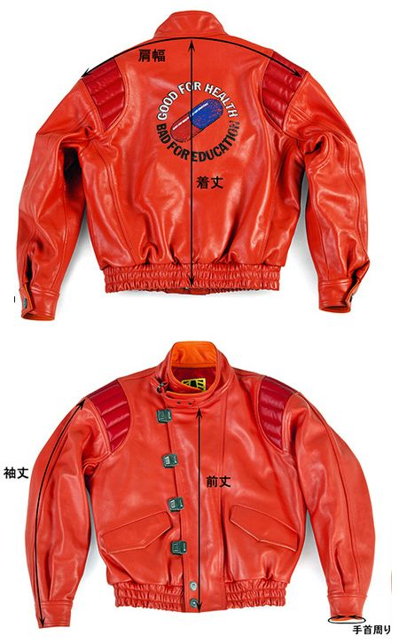 Badass Akira Jacket Red Good For Health Bad For Education Kaneda Jacket Cyberpunk Clothes Retro Outfits
