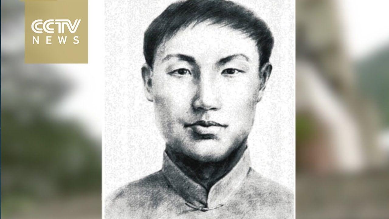 Long March Heroes Axe General Huang Kaixiang