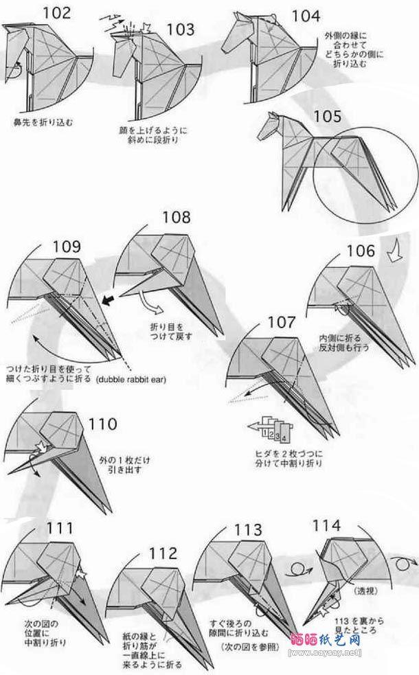 origami horse 9