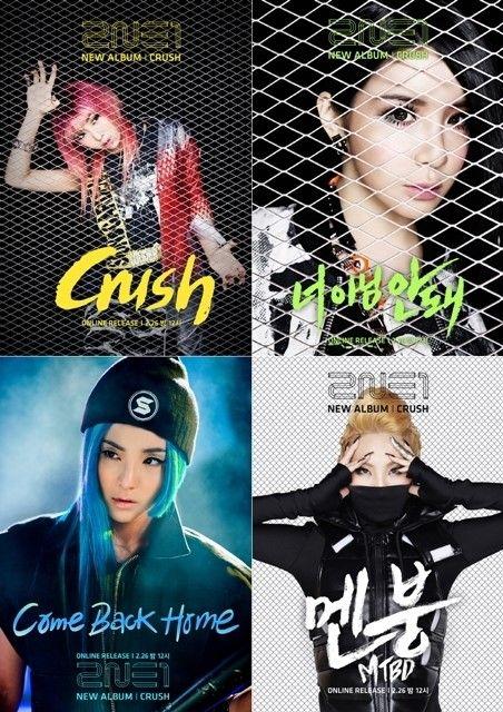 2NE1 CRUSH Teaser Images