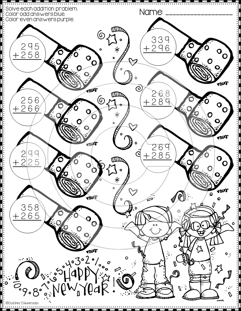 Winter 3-Digit Addition with Regrouping Color-by-Code