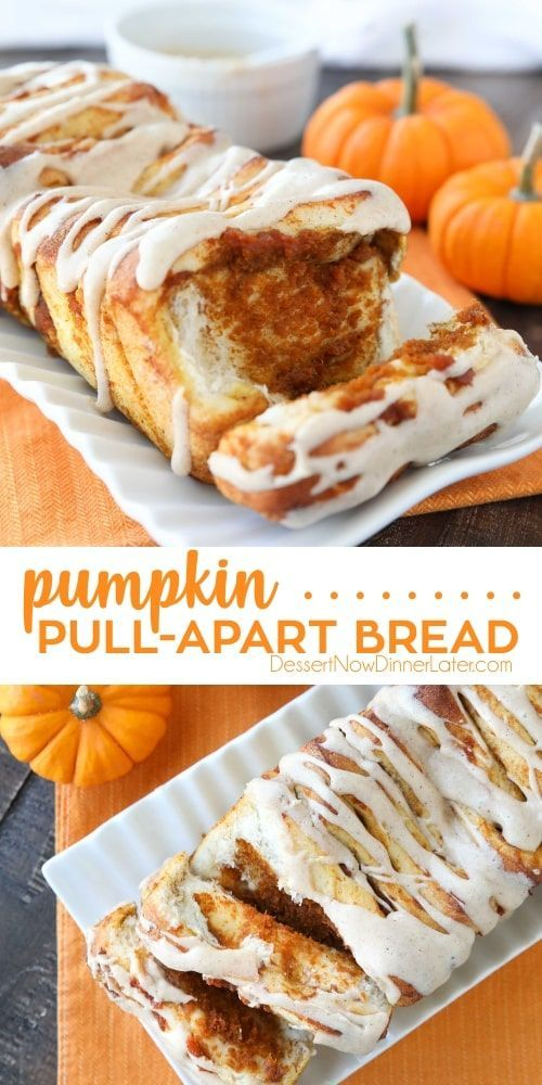 Pumpkin Pull Apart Bread is as delicious as sweet rolls but super easy to make