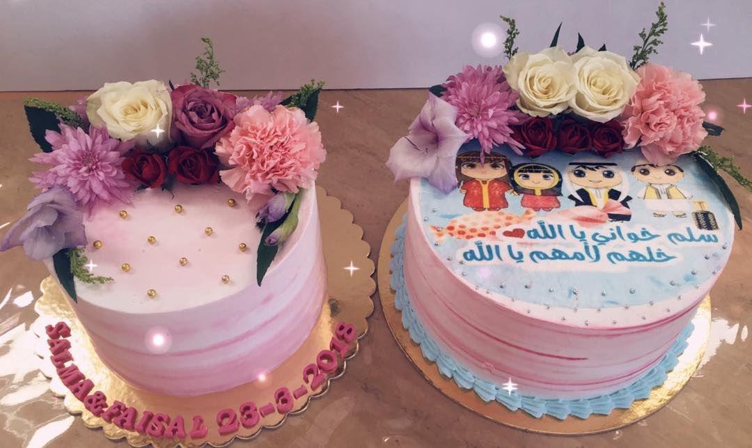 كل عام وجميع الأمهات بخير من لديها أطفال ومن لديها قلب أم للطلب 966548178752 الاحساء الهفوف حفلات زواج توديع عزو Cake Desserts Birthday Cake